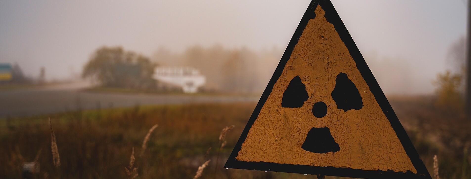 Фото 1 - Экскурсия в Чернобыль