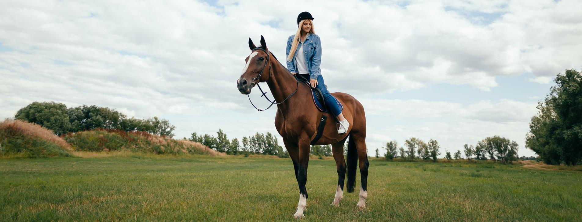 Фото 1 - Прогулка на лошади