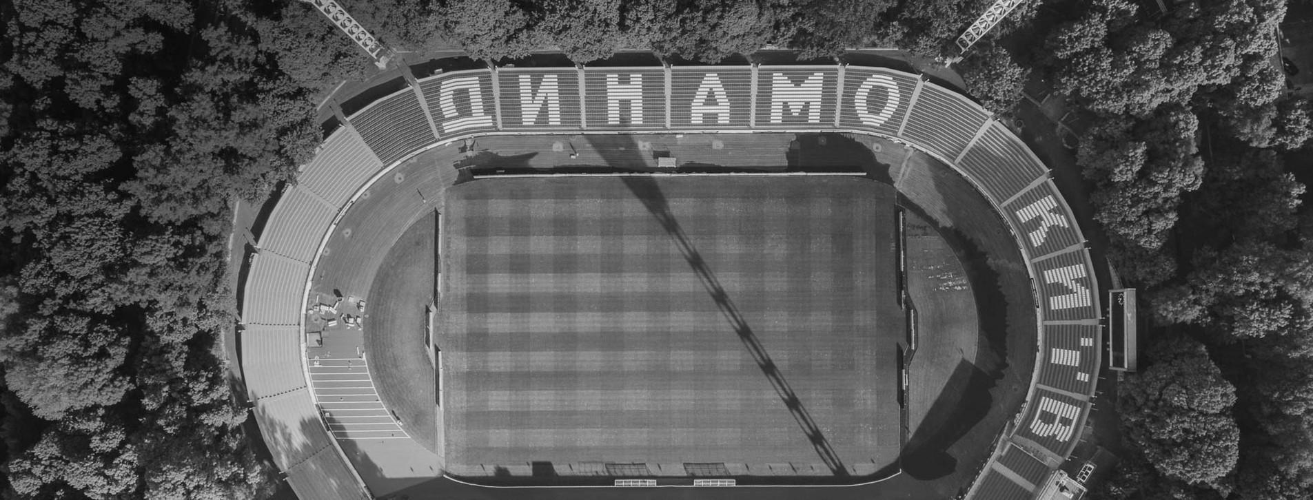 Фото - Экскурсия на стадион «Динамо»