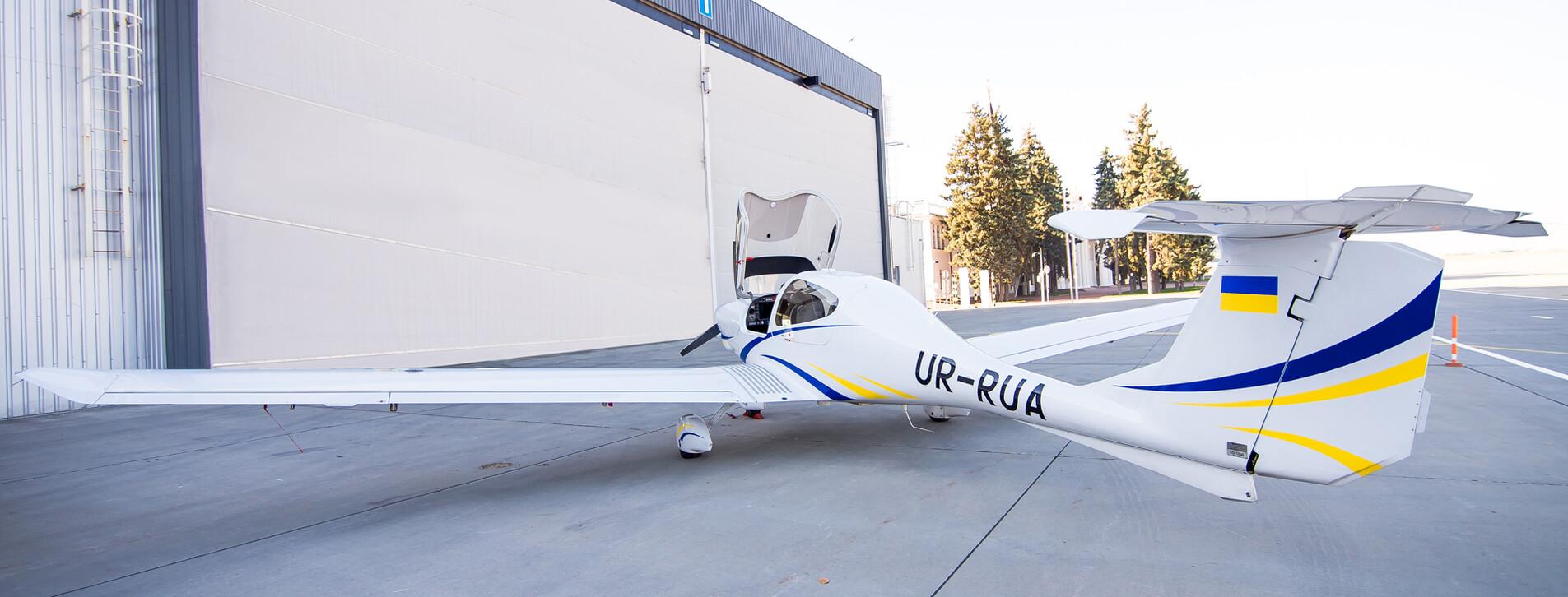 Фото 1 - Тренувальний політ на літаку