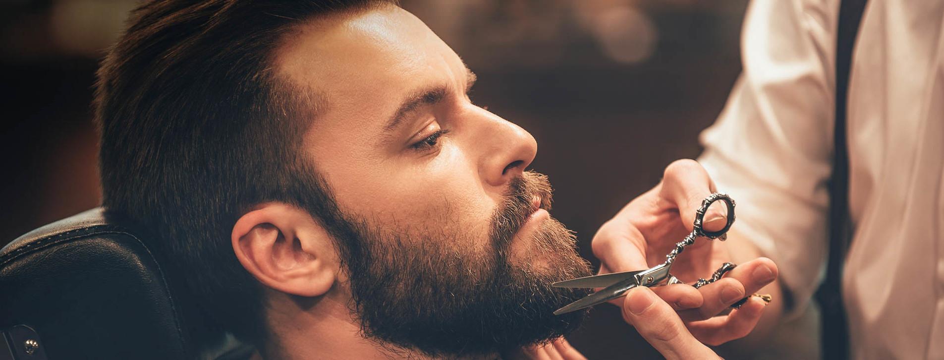 Фото 1 - Стрижка бороди та вусів
