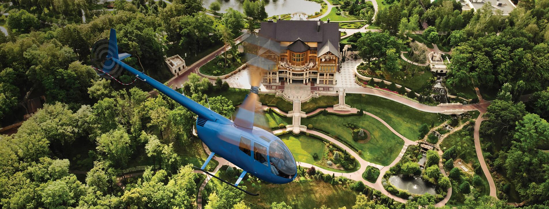 Фото 1 - Полет на вертолете в Межигорье