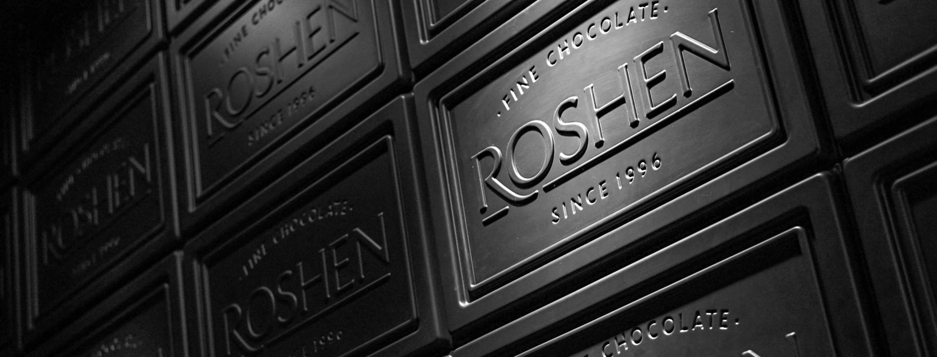 Фото - Екскурсія до шоколадної фабрики Roshen для двох