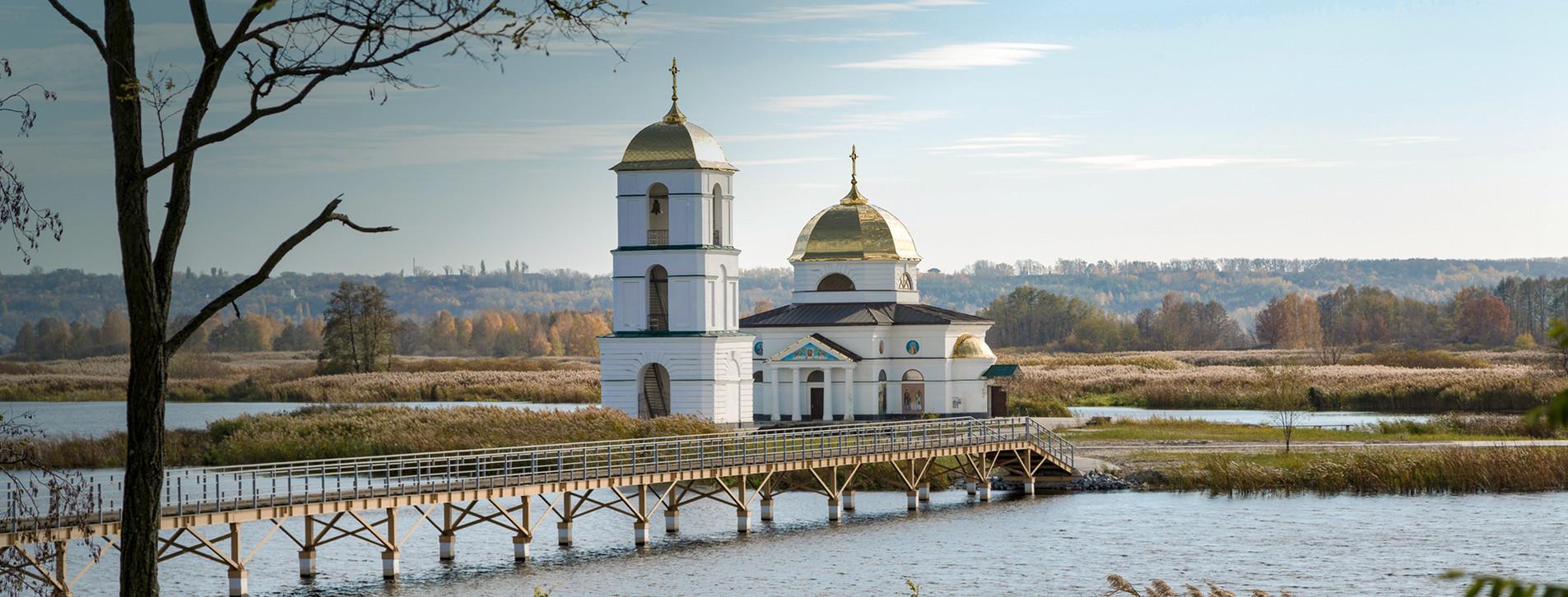 Фото 1 - Тур к затопленной церкви и днепровским кручам