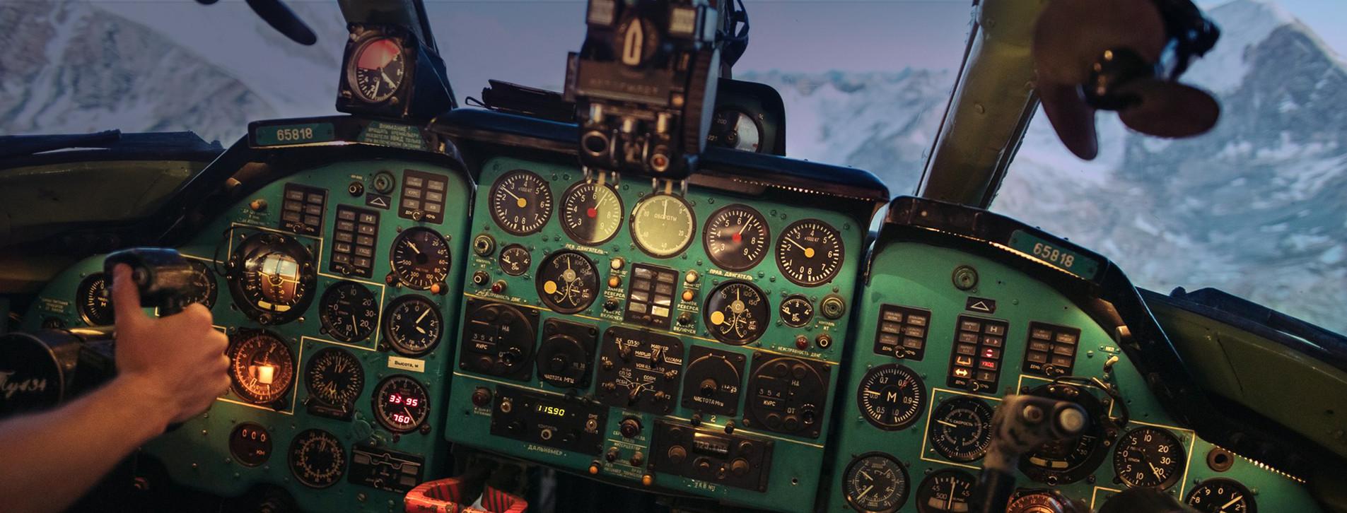 Фото 1 - Авиасимулятор ТУ-134 для компании