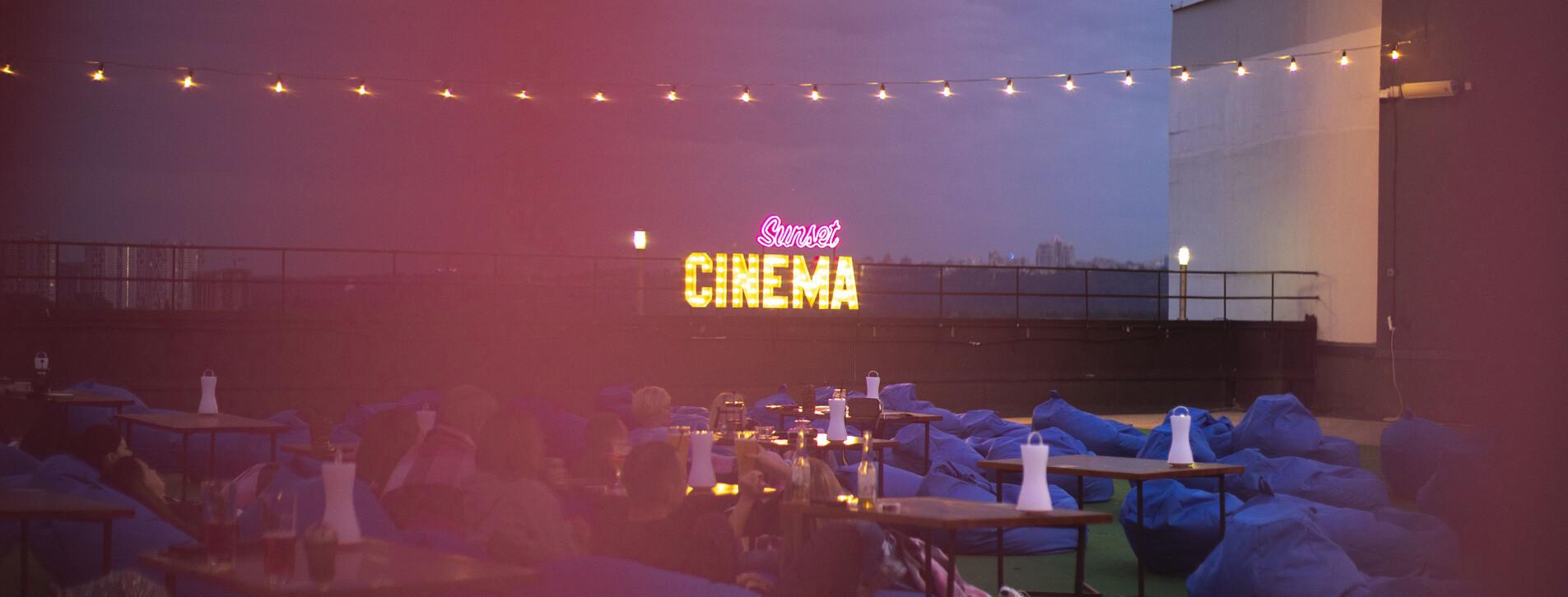 Фото 1 - Кинотеатр на крыше для компании