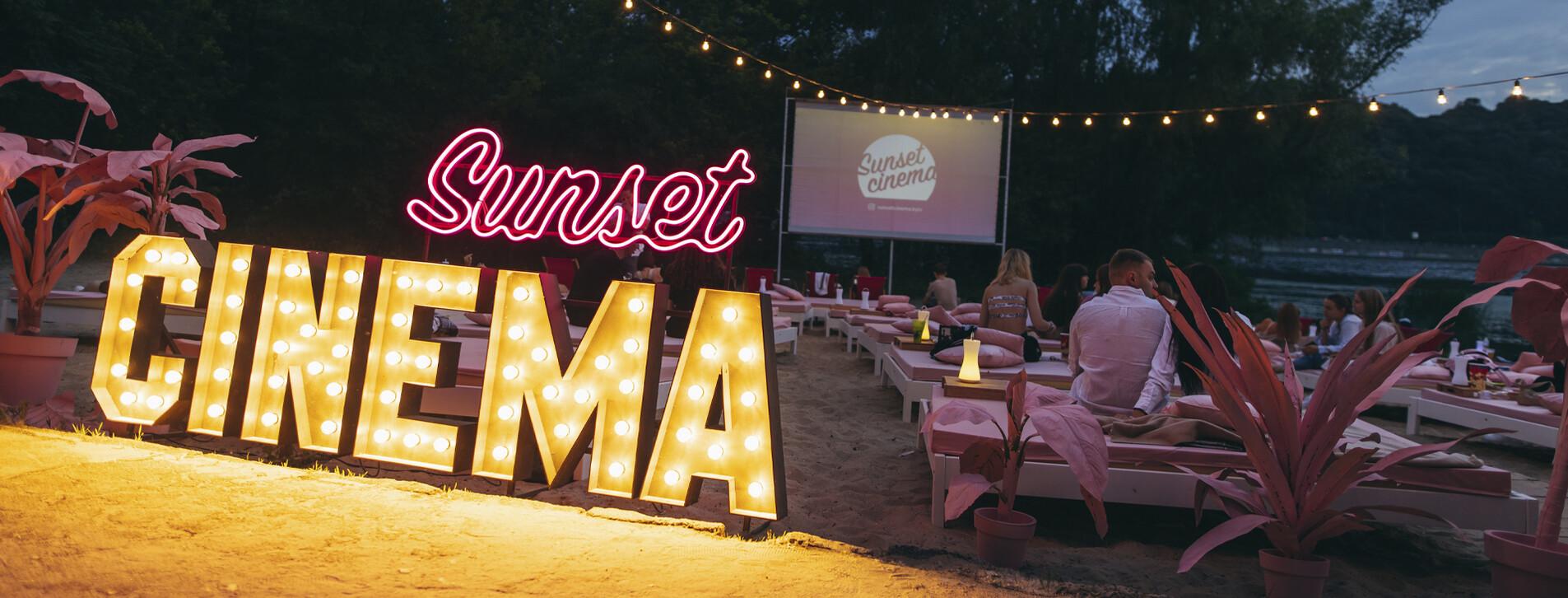 Фото 1 - Кинотеатр на пляже для компании