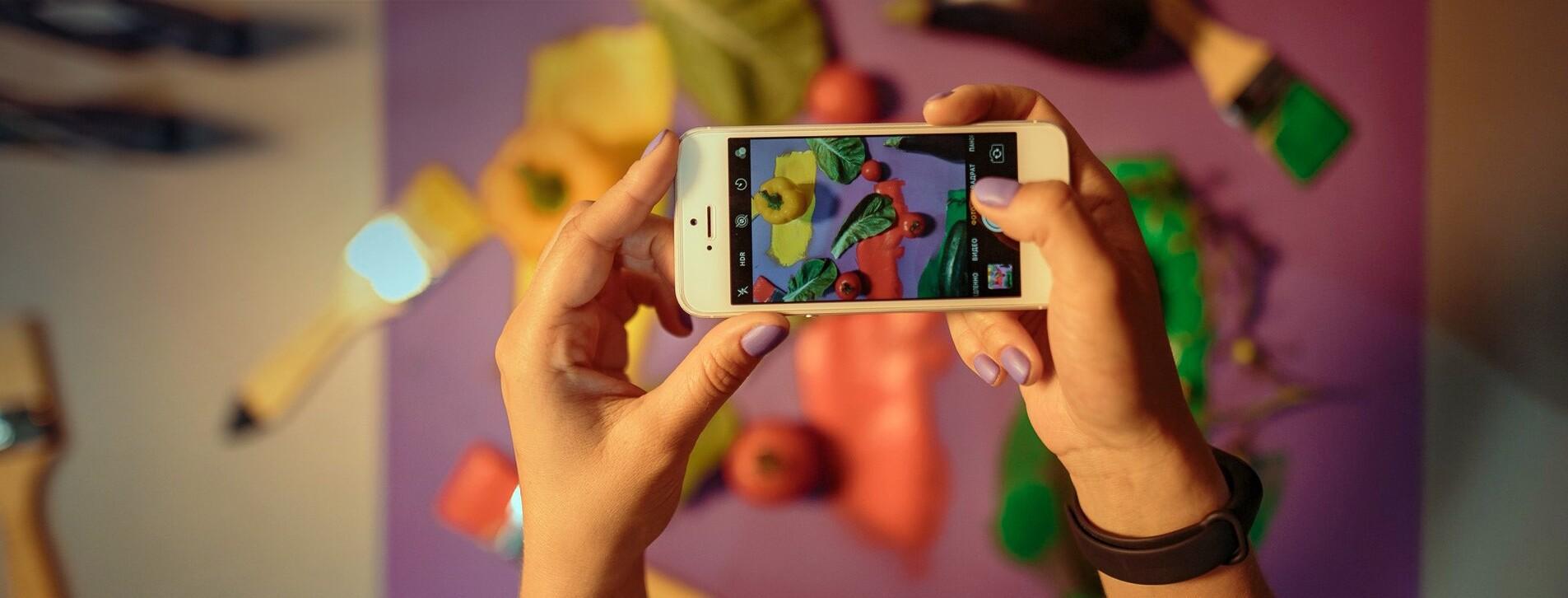 Фото 1 - Мастер-класс мобильной фотографии