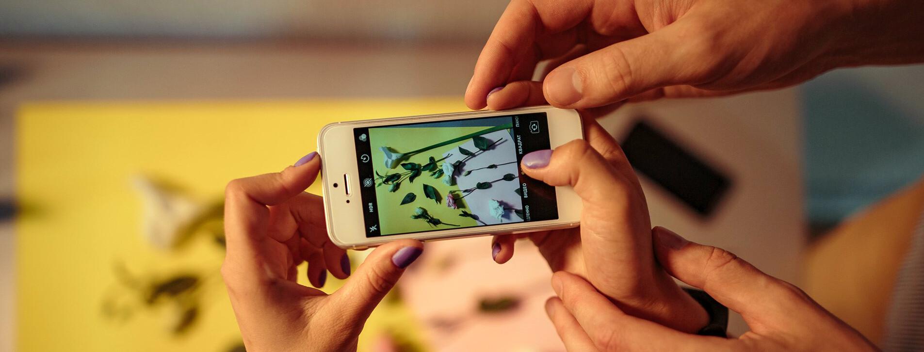 Фото 1 - Мастер-класс мобильной фотографии для двоих