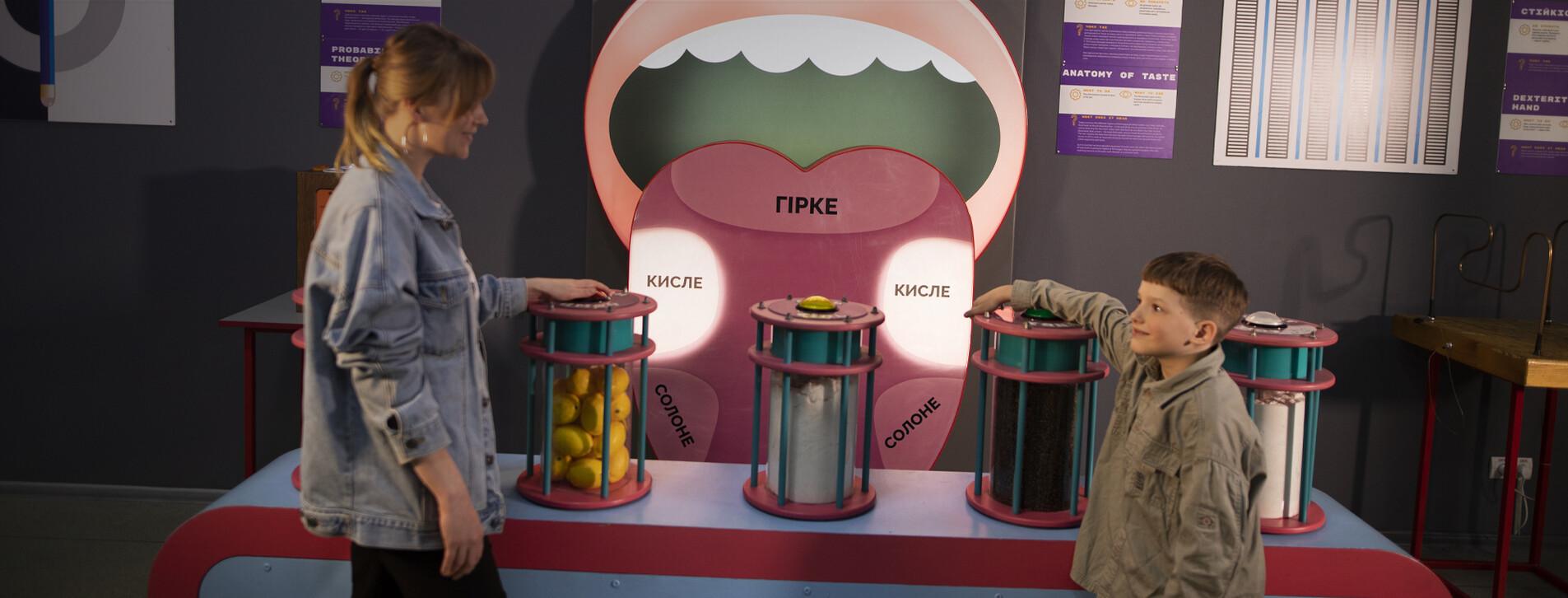 Фото 1 - Детский музей науки «Экспериментаниум» для семьи