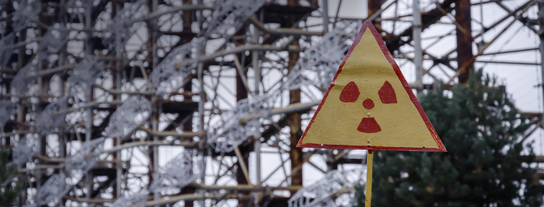 Фото 1 - Двухдневный тур в Чернобыль и Припять для двоих