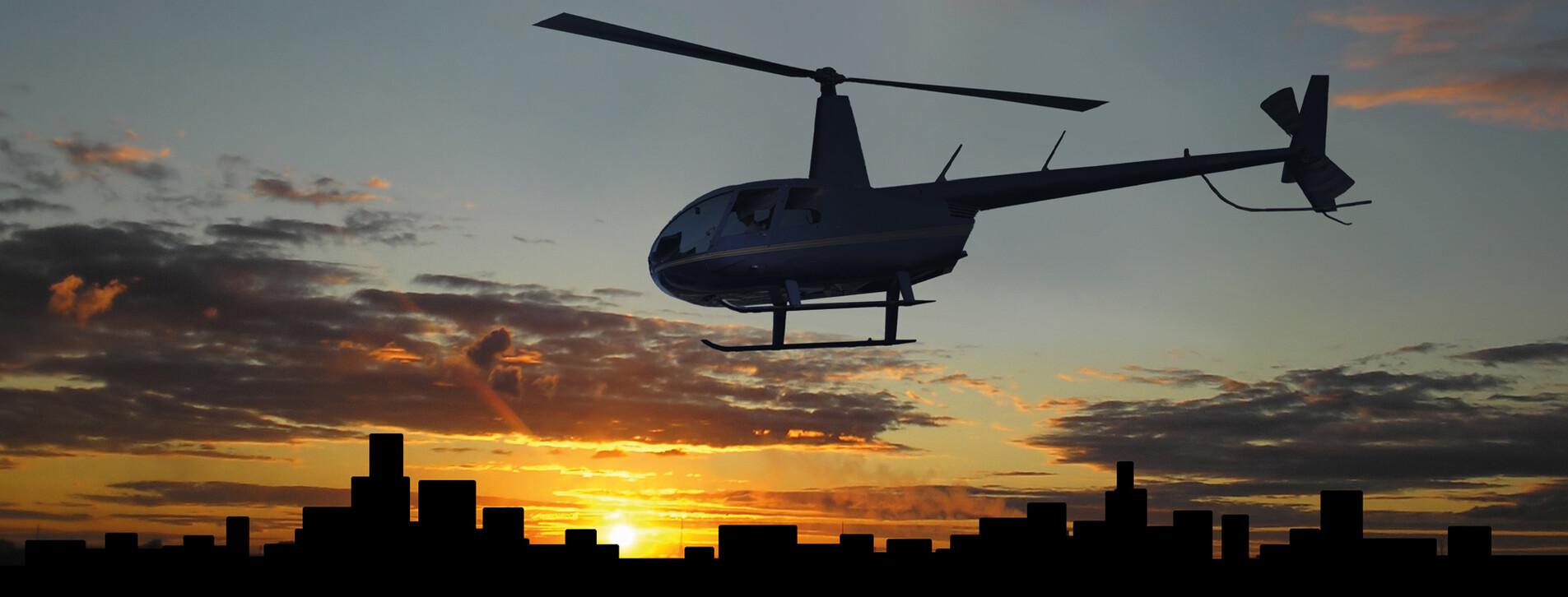 Фото 1 - Полет на вертолете над ночным Киевом