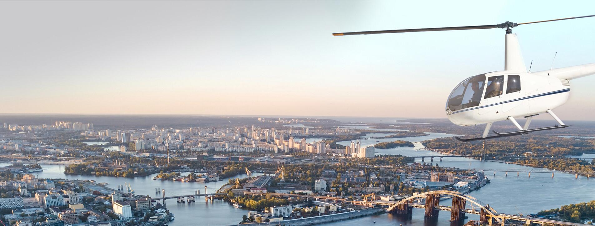 Фото - Полет на вертолете над Днепром для компании