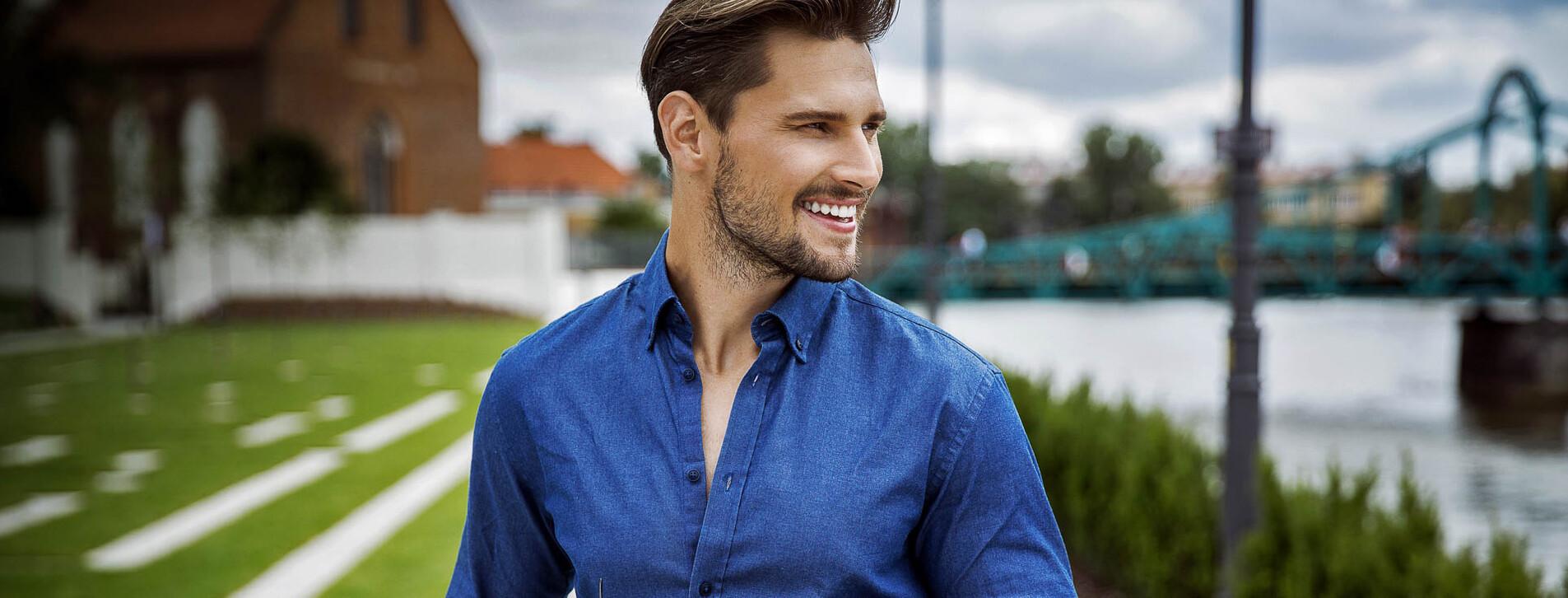 Фото 1 - Индивидуальный пошив мужской рубашки