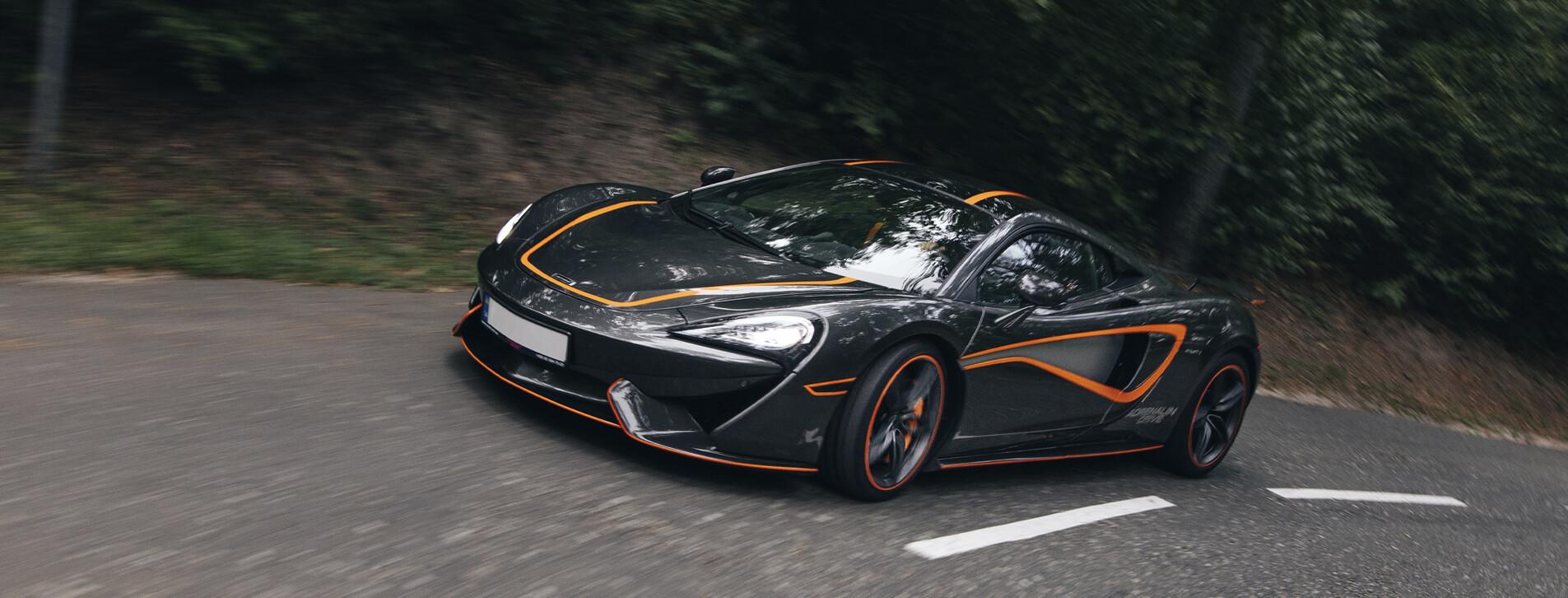 Фото 1 - Тест-драйв суперкара McLaren