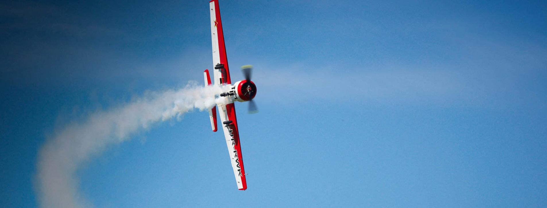 Фото 1 - Фигуры высшего пилотажа на ЯК-52