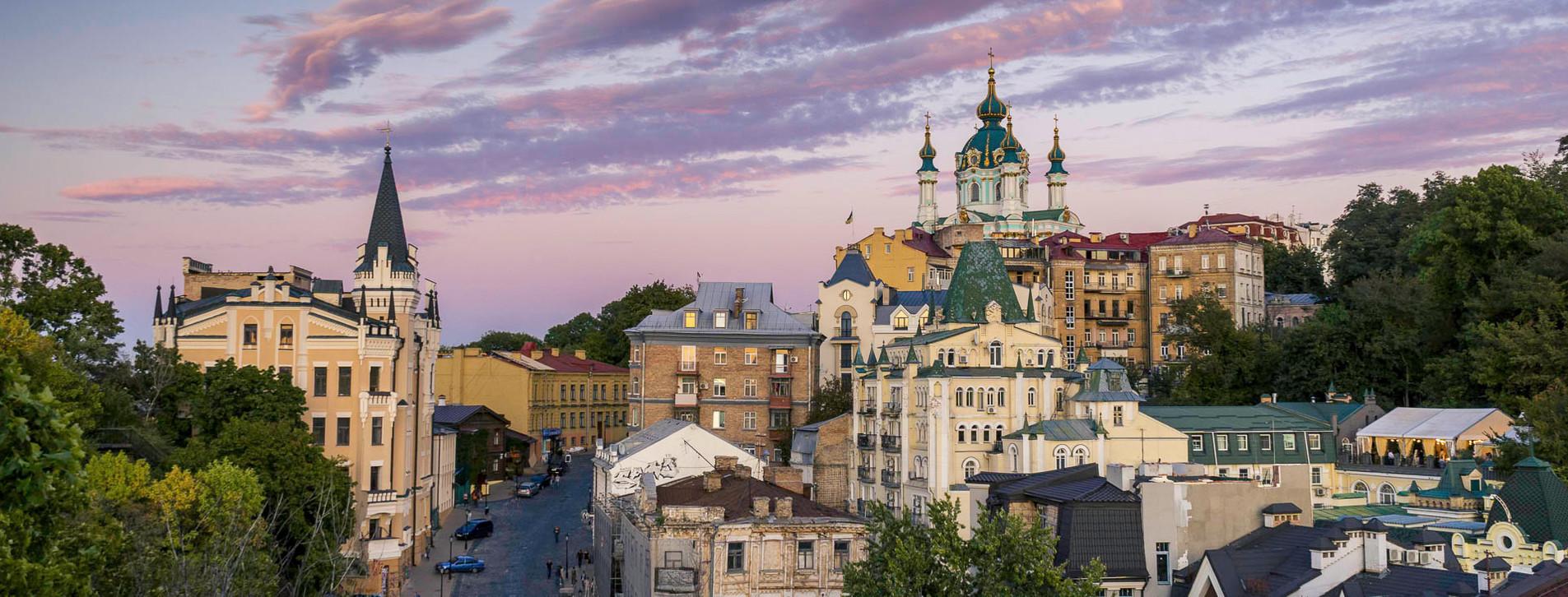 Фото 1 - Экскурсия «Мистика Киева» для двоих