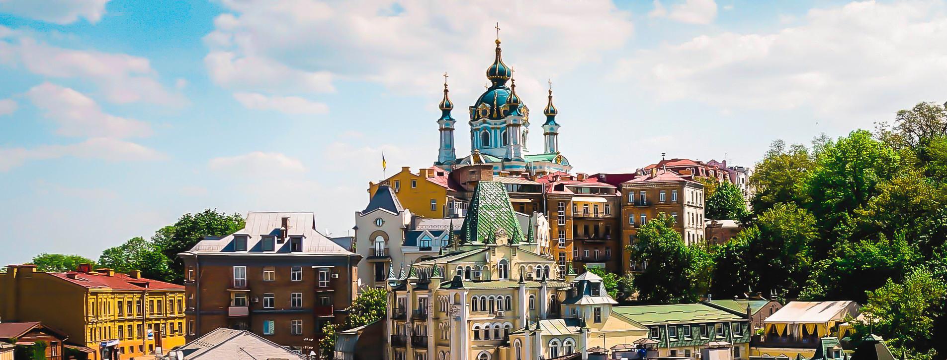 Фото - Экскурсия «Секретный Киев» для двоих